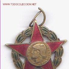 Militaria: II REPUBLICA, GUERRA CIVIL MEDALLA LAUREADA DE MADRID TAMAÑO PRINCESA, MUY RARA ))). Lote 26610214