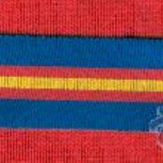 Militaria: 5 MTS. CINTA PARA MEDALLA VARIANTE DEL SOMATEN ARMADO DE CATALUNYA DE 2 CM. DE ANCHO. Lote 222653050
