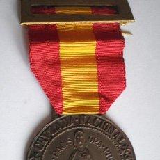 Militaria: MEDALLA CONDECORACION IN MEMORIA GUERRA CIVIL DIPUTACION, VIZCAYA.. Lote 16821573