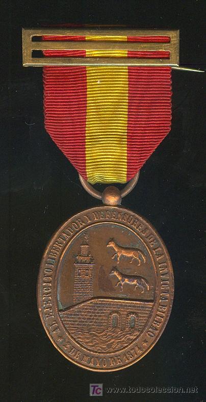 MEDALLA A LA DEFENSA DE BILBAO TAMAÑO GRANDE CON PASADOR EN ORO (Militar - Medallas Españolas Originales )
