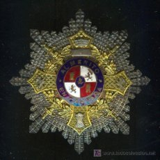 Militaria: PLACA AL MERITO EN CAMPAÑA. PLATA. Lote 27243327