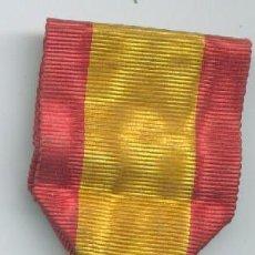 Militaria: MEDALLA DEL CENTENARIO DEL SITIO DE ZARAGOZA. 1808-1908. VERSIÓN PLATA. . Lote 11071237