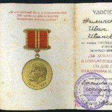 Militaria: RUSIA : MEDALLA MILITAR DEL CENTENARIO DE LENIN, CON CONCESION ORIGINAL.. Lote 22764333