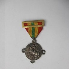 Militaria: MEDALLA DEL CENTENARIO DE CORTES DE CÁDIZ Y CONSTITUCIÓN 1910, CATEGORÍA PLATA, PLATA DE LEY. Lote 27009253