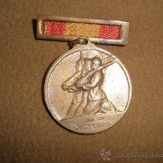 Militaria: MEDALLA DEL ALZAMIENTO. Lote 26903818