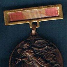 Militaria: MEDALLA 18 DE JULIO 1936 ALZAMIENTO. 1 DE ABRIL 1939 VICTORIA.. Lote 14136830