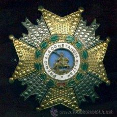 Militaria: ORDEN DE SAN HERMENEGILDO. PLACA. EPOCA DE FRANCO.. Lote 15486861