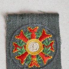 Militaria: COLECTIVA DE LA GUARDIA CIVIL REPUBLICA. Lote 26344596