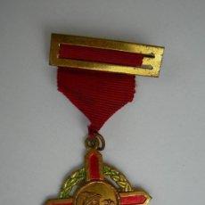 Militaria: MEDALLA CRUZ LAUREADA. Lote 16704027