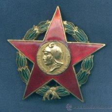 Militaria: ORDEN LAUREADA DE MADRID. GUERRA CIVIL. REPRODUCCIÓN REALIZADA EN LOS AÑOS 80.. Lote 17160632