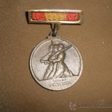 Militaria: MEDALLA DEL ALZAMIENTO. Lote 27113139