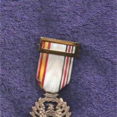Militaria: MEDALLA RUSIA 1941(CALIDAD DE LA DE TODA LA VIDA). Lote 218653458