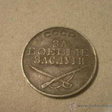 Militaria: MEDALLA SOVIÉTICA, SIN CINTA NI ANILLA, Nº 1083029. Lote 18019153