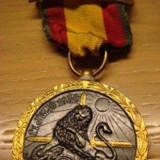 Militaria: MEDALLA CONMEMORATIVA AÑO 1936. Lote 27933181
