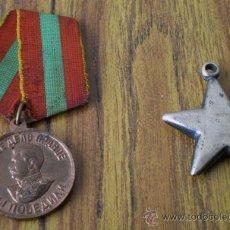 Militaria: PAREJA - MEDALLA RUSA + ESTRELLA .. VICTORIA SOBRE ALEMANIA 1941 1945. Lote 19850049