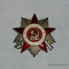 Militaria: MEDALLA GUERRA PATROTICA ORIGINAL. Lote 25834223