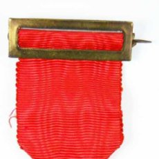 Militaria: MEDALLA DE DISTINCIÓN DE LA JURA DE ALFONSO XIII. PLATA. Lote 26488673