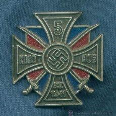Militaria: ALEMANIA III REICH. CRUZ DEL 5º REGIMIENTO COSACOS DEL DON. MUY BUENA REPRODUCCIÓN DE LOS AÑOS 70-80. Lote 21687526