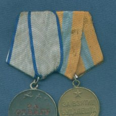 Militaria: URSS PASADOR DE 2 MEDALLAS: MEDALLA AL MÉRITO MILITAR, MEDALLA DE LA CAPTURA DE BUDAPEST. Lote 22140810