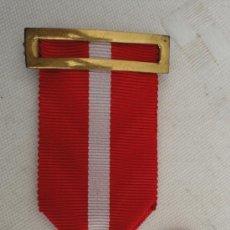 Militaria: MEDALLA AL MÉRITO MILITAR ROJO, UNIFACIAL, CORONA FIJA. Lote 22218502