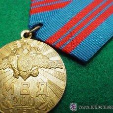 Militaria: CONDECORACION RUSA. Lote 24728038