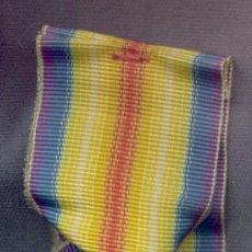 Militaria: FRANCIA. REPRODUCCIÓN DE LA MEDALLA INTERALIADA DE LA VICTORIA, 1ª GUERRA MUNDIAL.. Lote 27815862