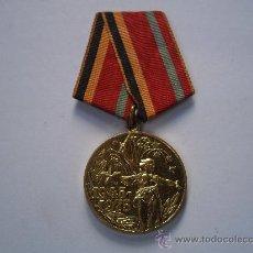 Militaria: URSS- MEDALLA 30 ANIVERSARIO VICTORIA SOBRE ALEMANIA - MEDALLA ORIGINAL CON SU PASADOR.. Lote 29206194