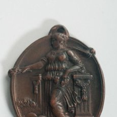 Militaria: MEDALLA ESCOLAR IV ANIVERSARIO PROCLAMACIO DE LA REPUBLICA, AÑO 1935. Lote 29771288