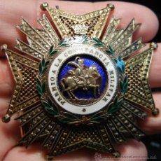Militaria: ORDEN DE SAN HERMENEGILDO. PLACA DE LA GRAN CRUZ. ÉPOCA DE FRANCO. DÉCADA DE LOS AÑOS 1950.. Lote 30030274