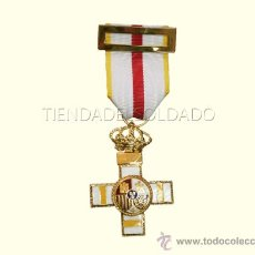 Militaria: CRUZ MÉRITO MILITAR DISTINTIVO AMARILLO. Lote 26616945