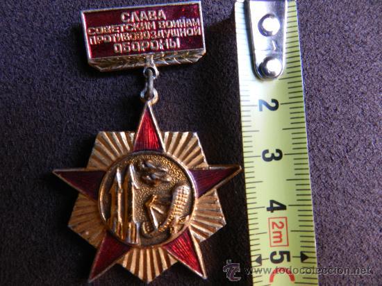 Militaria: MEDALLA / INSIGNIA DE LA URSS CON EMBLEMA A LA GLORIA DEL EJERCITO RUSO. CON BROCHE - Foto 5 - 31682421