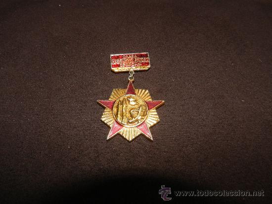 Militaria: MEDALLA / INSIGNIA DE LA URSS CON EMBLEMA A LA GLORIA DEL EJERCITO RUSO. CON BROCHE - Foto 7 - 31682421