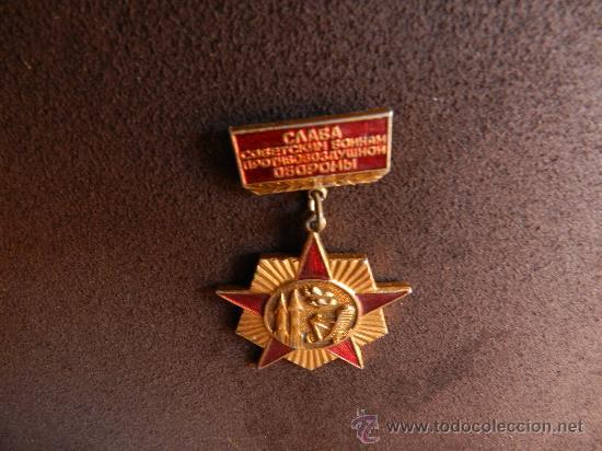 Militaria: MEDALLA / INSIGNIA DE LA URSS CON EMBLEMA A LA GLORIA DEL EJERCITO RUSO. CON BROCHE - Foto 6 - 31682421