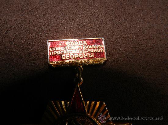 Militaria: MEDALLA / INSIGNIA DE LA URSS CON EMBLEMA A LA GLORIA DEL EJERCITO RUSO. CON BROCHE - Foto 2 - 31682421