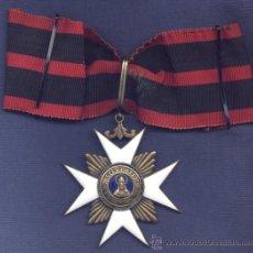 Militaria: VATICANO. ORDEN DE SAN SILVESTRE. CRUZ DE COMENDADOR. . Lote 31737578