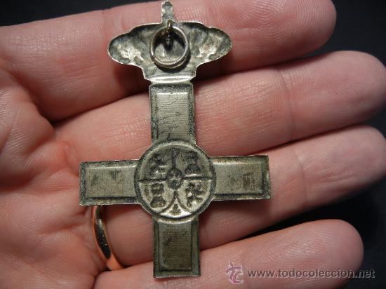 Militaria: Cruz del Mérito Militar. Época de Alfonso XIII. - Foto 4 - 31921296