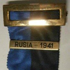 Militaria: MEDALLA VIUDAS DE LA DIVISIÓN AZUL, PASADOR DORADO RUSIA 1941. Lote 32328931