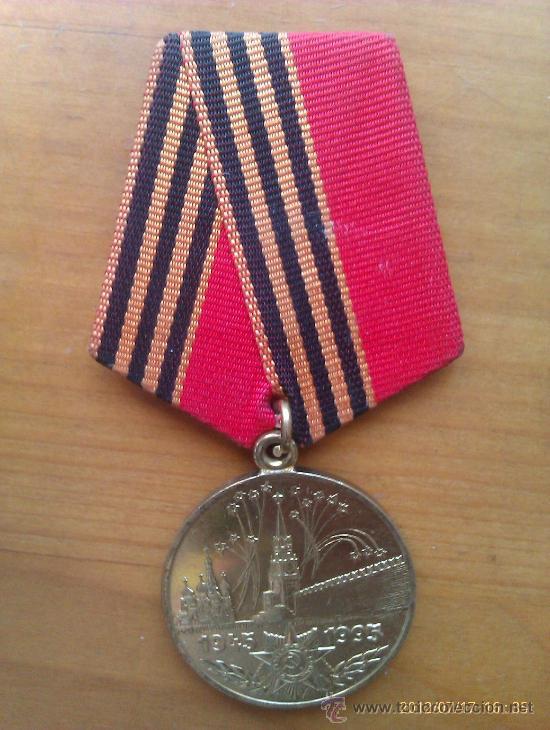 MEDALLA 1945-1995. 50 ANIVERSARIO 2ª GUERRA MUNDIAL. URSS. COMUNISTA. (Militar - Medallas Internacionales Originales)