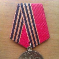 Militaria: MEDALLA 1945-1995. 50 ANIVERSARIO 2ª GUERRA MUNDIAL. URSS. COMUNISTA. . Lote 32544477