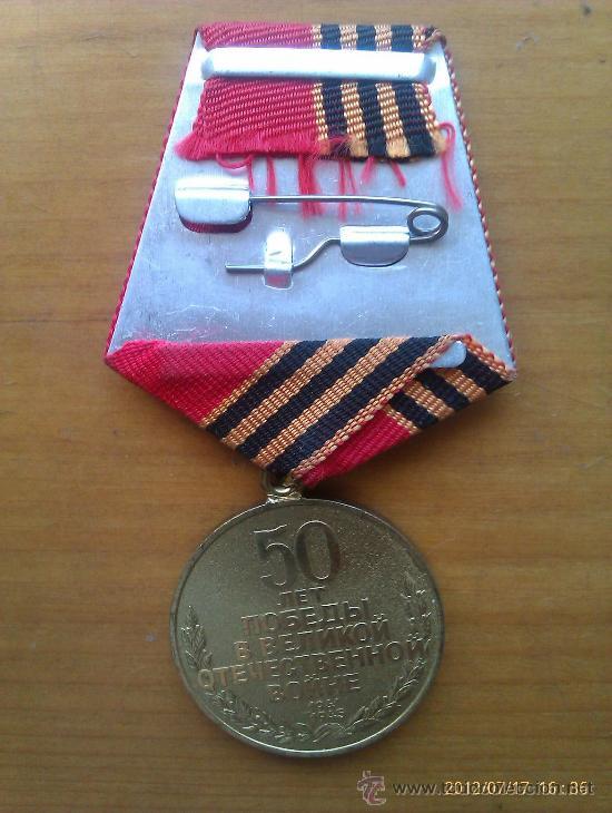 Militaria: Medalla 1945-1995. 50 Aniversario 2ª Guerra Mundial. URSS. Comunista. - Foto 2 - 32544477