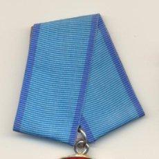 Militaria: MEDALLA DE RUSIA ORDEN DE LA BANDERA ROJA DEL TRABAJO PARECE COPIA. Lote 32817501
