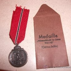 Militaria: MEDALLA CAMPAÑA DE RUSIA +SOBRE DE CONCESION PARA MEDALLA. Lote 204613650