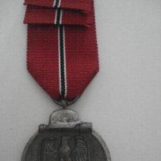 Militaria: MEDALLA DE LA CAMPAÑA DEL ESTE 1941/42 (ALEMANIA) TERCER REICH EBC+. Lote 33840258