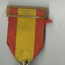 Militaria: MEDALLA AL MERITO .MARINA ESPAÑOLA. Lote 33962049