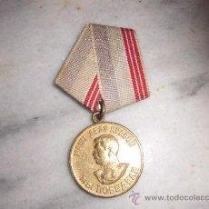 Militaria: MEDALLA SOVIETICA. ORIGINAL DE LA II GUERRA MUNDIAL.. Lote 93091735