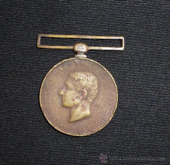 ALFONSOXII (8-9-1875) (Militar - Medallas Españolas Originales )