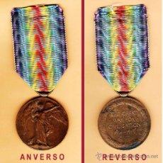 Militaria: INTER-ALIADOS I GUERRA MUNDIAL - LA GRAN GUERRA POR LA CIVILIZACION - 1914-1919. BRONCE.. Lote 34096297