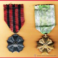 Militaria: BELGICA.- PAR DE MEDALLAS CIVICAS, CATEGORIA PLATA Y CATEGORIA ORO,CON SUS CINTAS.. Lote 34148655