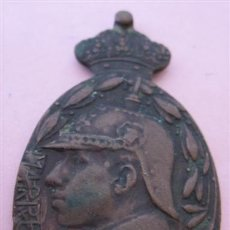 Militaria: MEDALLA .. REINADO DE ALFONSO XIII .. MARRUECOS. Lote 34681352