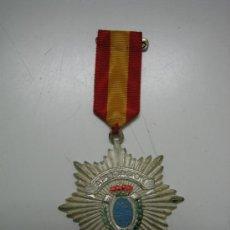 Militaria: MEDALLA DE APLICACION. Lote 34955531